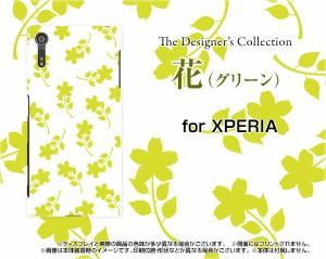 スマホ カバー XPERIA XZ [SO-01J SOV34 601SO] docomo au SoftBank 花柄 かわいい おしゃれ ユニーク xpexz-nnu-001-028