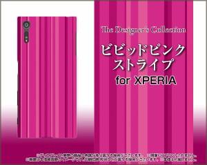 スマホ カバー 保護フィルム付 XPERIA XZs [SO-03J SOV35 602SO] docomo au SoftBank ストライプ かわいい おしゃれ xzs-f-nnu-002-041