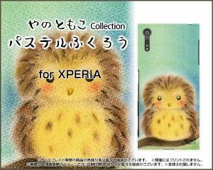 XPERIA XZ [SO-01J SOV34 601SO] 保護フィルム付 スマートフォン カバー docomo au SoftBank ふくろう 雑貨 メンズ xpexz-f-yano-035