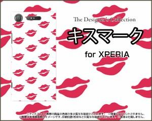 保護フィルム付 XPERIA XZ1 [SO-01K/SOV36/701SO] TPU ソフト ケース ポップ 雑貨 メンズ レディース xz1-ftpu-ask-001-034