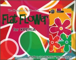 保護フィルム付 XPERIA XZ1 [SO-01K/SOV36/701SO] TPU ソフト ケース 花柄 雑貨 メンズ レディース プレゼント xz1-ftpu-cyi-001-034