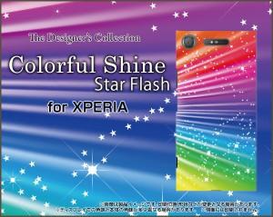 保護フィルム付 XPERIA XZ1 [SO-01K/SOV36/701SO] TPU ソフト ケース 星 雑貨 メンズ レディース プレゼント xz1-ftpu-cyi-001-035