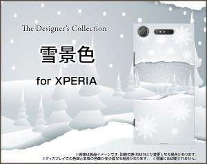 XPERIA XZ1 [SO-01K/SOV36/701SO] スマートフォン ケース docomo au SoftBank 雪 人気 定番 売れ筋 通販 xz1-cyi-001-091
