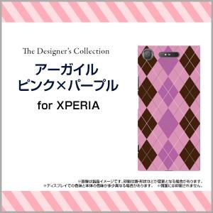 全面ガラスフィルム付 XPERIA XZ1 [SO-01K/SOV36/701SO] スマートフォン ケース アーガイル 人気 定番 売れ筋 通販 xz1-gf-mibc-001-018