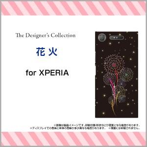 保護フィルム付 XPERIA XZ1 [SO-01K/SOV36/701SO] スマートフォン カバー docomo au SoftBank 花火 デザイン 雑貨 xz1-f-mibc-001-158