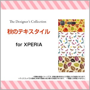 スマホ ケース 保護フィルム付 XPERIA XZ1 [SO-01K/SOV36/701SO] docomo au SoftBank 和柄 デザイン 雑貨 小物 xz1-f-mibc-001-160