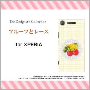 TPU ソフト ケース XPERIA XZ1 [SO-01K/SOV36/701SO] チェック デザイン 雑貨 小物 プレゼント デザインカバー xz1-tpu-mibc-001-207