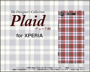 スマートフォン ケース 全面ガラスフィルム付 XPERIA XZ1 [SO-01K/SOV36/701SO] チェック かわいい おしゃれ ユニーク xz1-gf-plaid002