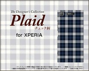 スマートフォン ケース 全面ガラスフィルム付 XPERIA XZ1 [SO-01K/SOV36/701SO] チェック かわいい おしゃれ ユニーク xz1-gf-plaid003