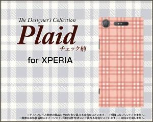 スマートフォン ケース 全面ガラスフィルム付 XPERIA XZ1 [SO-01K/SOV36/701SO] チェック かわいい おしゃれ ユニーク xz1-gf-plaid004