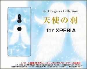スマートフォン ケース 保護フィルム付 XPERIA XZ2 [SO-03K SOV37 702SO] docomo au SoftBank パステル かわいい xz2-f-nnu-002-100