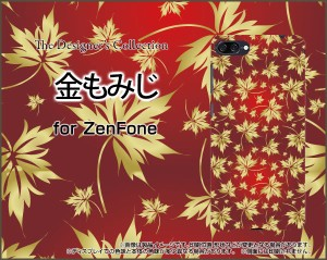ZenFone 4 Max [ZC520KL] スマホ カバー 楽天モバイル イオンモバイル 格安スマホ 秋 人気 定番 売れ筋 通販 zc520kl-cyi-001-075