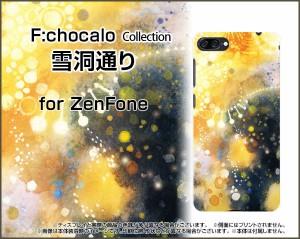 05bc797918 スマートフォン ケース ZenFone 4 Max [ZC520KL] 楽天モバイル イオンモバイル 格安スマホ 冬 激安