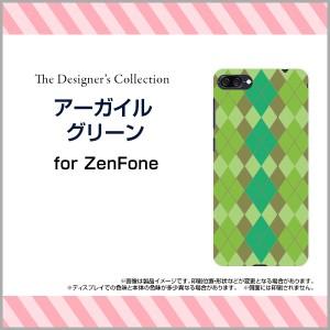 11e79a172c ZenFone 4 Max [ZC520KL] スマートフォン ケース 楽天モバイル イオンモバイル 格安スマホ アーガイル 人気