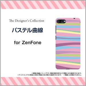 d9ce3a5e75 ZenFone 4 Max [ZC520KL] スマートフォン ケース 楽天モバイル イオンモバイル 格安スマホ パステル 人気