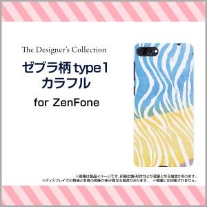 d5d1f2680e ZenFone 4 Max [ZC520KL] スマートフォン カバー 楽天モバイル イオンモバイル 格安スマホ カラフル デザイン
