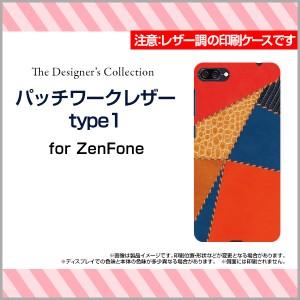 2dda6c440d ZenFone 4 Max [ZC520KL] スマートフォン カバー 楽天モバイル イオンモバイル 格安スマホ レザー調