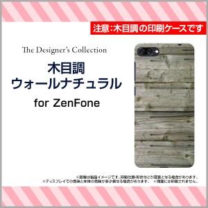 58178cb970 ZenFone 4 Max [ZC520KL] スマートフォン カバー 楽天モバイル イオンモバイル 格安スマホ 木目調