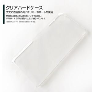 保護フィルム付 DIGNO J [704KC] ディグノ ジェイ SoftBank スマホ ケース スイーツ 雑貨 メンズ 704kc-f-ask-001-103