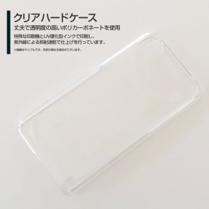 保護フィルム付 Android One S3 スマホ ケース SoftBank Y!mobile 格安スマホ 動物 雑貨 メンズ レディース ands3-f-ask-001-095
