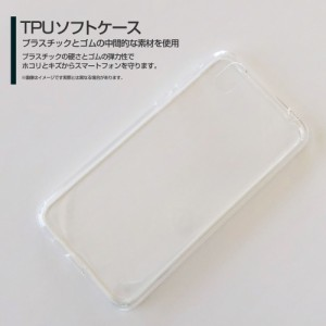 Android One S3 TPU ソフト ケース 花火 雑貨 メンズ レディース プレゼント デザインカバー ands3-tpu-cyi-001-012