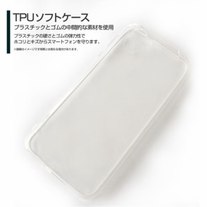 TPU ソフト ケース ガラスフィルム付 AQUOS R2 [SH-03K/SHV42/706SH] 和柄 激安 特価 通販 プレゼント aqr2-gftpu-wagara001-004