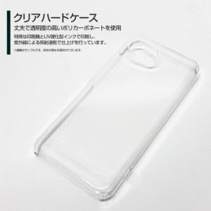 スマートフォン カバー 保護フィルム付 AQUOS R compact [SHV41/701SH] au SoftBank イラスト 激安 特価 通販 aqrco-f-wad-002