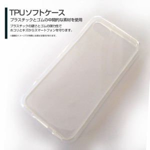 TPU ソフト ケース AQUOS R compact [SHV41/701SH] au SoftBank 花柄 デザイン 雑貨 小物 プレゼント aqrco-tpu-mibc-001-191