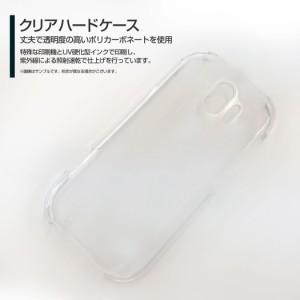 保護フィルム付 らくらくスマートフォン me [F-03K] スマホ カバー docomo 夏 雑貨 メンズ レディース f03k-f-cyi-001-010