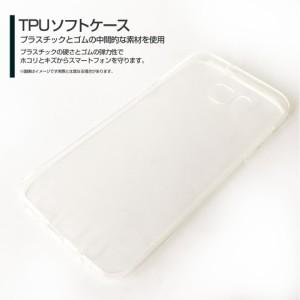 GALAXY S7 edge [SC-02H SCV33] TPU ソフト ケース docomo au 星 人気 定番 売れ筋 通販 デザインケース gas7e-tpu-cyi-001-093