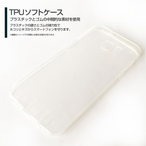 TPU ソフト ケース GALAXY S7 edge [SC-02H SCV33] docomo au 和柄 激安 特価 通販 プレゼント デザインカバー gas7e-tpu-wagara001-002