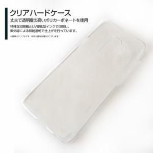 スマートフォン カバー 保護フィルム付 GALAXY S9+ [SC-03K SCV39] docomo au 花柄 激安 特価 通販 gas9p-f-yano-032