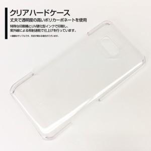 HTC U11 [HTV33 601HT] スマホ カバー au SoftBank 和柄 人気 定番 売れ筋 通販 デザインケース htcu11-cyi-001-058