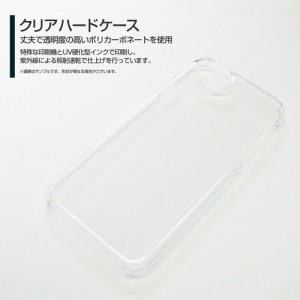 スマートフォン カバー 保護フィルム付 iPhone 8 docomo au SoftBank クローバー 激安 特価 ip8-f-yano-024