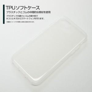 iPhone 8 TPU ソフト ケース  家紋 人気 定番 売れ筋 通販 デザインケース ip8-tpu-kamon03-uesugi