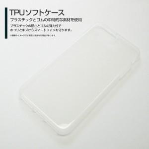 スマホ ケース ガラスフィルム付 iPhone 7 Plus バラ かわいい おしゃれ ユニーク 特価 ip7p-gftpu-nnu-001-007