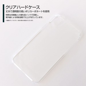 保護フィルム付 iPhone X スマートフォン ケース docomo au SoftBank 夏 人気 定番 売れ筋 ipx-f-mibc-001-025