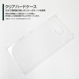 スマートフォン ケース URBANO V03 [KYV38] au エーユー チェック 雑貨 メンズ レディース プレゼント デザインカバー kyv38-plaid004