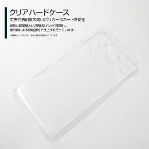 miraie f [KYV39] スマホ ケース au エーユー アーガイル 雑貨 メンズ レディース プレゼント デザインカバー kyv39-argyle005