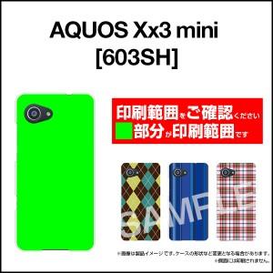 保護フィルム付 AQUOS SERIE mini AQUOS Xx3 mini [SHV38 603SH] スマホ ケース au SoftBank 動物 雑貨 メンズ aqsexx-f-ask-001-090