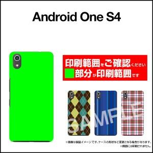 スマホ ケース Android One S4 Y!mobile 格安スマホ イラスト デザイン 雑貨 小物 プレゼント ands4-mibc-001-212