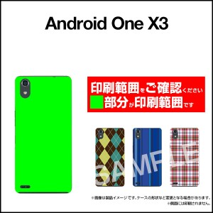 Android One X3 スマホ カバー Y!mobile 格安スマホ 海 雑貨 メンズ レディース プレゼント andx3-cyi-001-004
