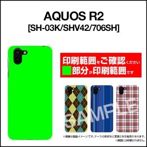 AQUOS R2 [SH-03K/SHV42/706SH] TPU ソフト ケース 家紋 人気 定番 売れ筋 通販 デザインケース aqr2-tpu-kamon04-sakamoto