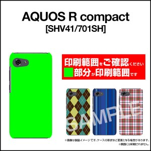 TPU ソフト ケース 保護フィルム付 AQUOS R compact [SHV41/701SH] au SoftBank 花柄 かわいい おしゃれ aqrco-ftpu-nnu-002-004