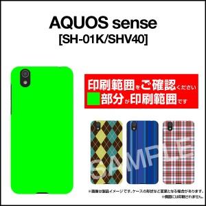 保護フィルム付 AQUOS sense [SH-01K/SHV40] スマホ ケース docomo au UQ mobile 花柄 雑貨 メンズ レディース aqsen-f-ask-001-010