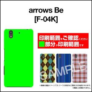 保護フィルム付 arrows Be [F-04K] アローズ ビー docomo スマホ ケース さくらんぼ 雑貨 メンズ f04k-f-ask-001-080