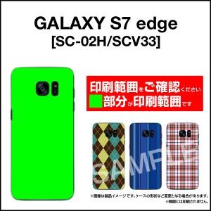 保護フィルム付 GALAXY S7 edge [SC-02H SCV33] TPU ソフト ケース docomo au ハート雑貨 メンズ レディース gas7e-ftpu-ask-001-114