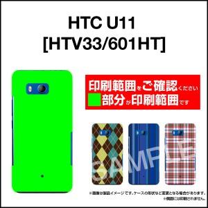 保護フィルム付 HTC U11 [HTV33 601HT] スマホ ケース au SoftBank イラスト 雑貨 メンズ レディース プレゼント htcu11-f-ask-001-032