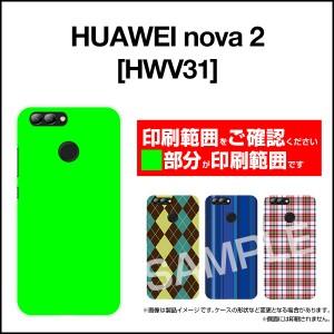 スマートフォン ケース 保護フィルム付 HUAWEI nova 2 [HWV31] au クローバー かわいい hwv31-f-nnu-002-110