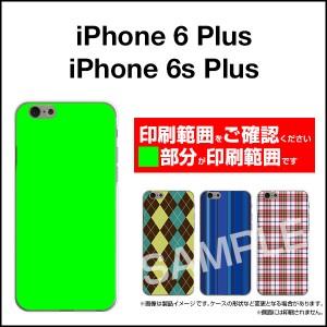 スマートフォン カバー 保護フィルム付 iPhone 6 Plus/ 6s Plus docomo au SoftBank イラスト 激安 特価 通販 ip6p-f-wad-012